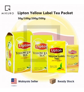 Lipton Packet Tea 50g/100g/200g/400g