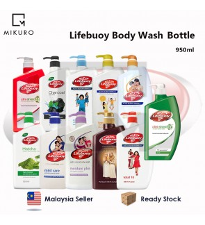 Lifebuoy Body Wash Bottle 950ml / 1078ml