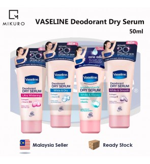 !!! ORIGINAL !!! VASELINE Deodorant Dry Serum 48hour Protection /50ml