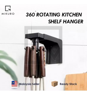 360 Degree Rotating Kitchen Shelf Hanger 8 Hooks Cooking Spoon Hanging Bathroom Wall