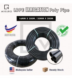 LDPE Irrigation Poly Pipe (16MM x 300M)/ (20MM x 200M)AgricultureWater