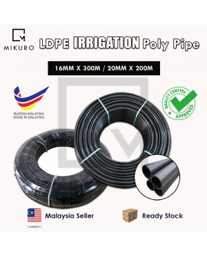 LDPE Irrigation Poly Pipe (16MM x 300M)/ (20MM x 200M)Agriculture Water
