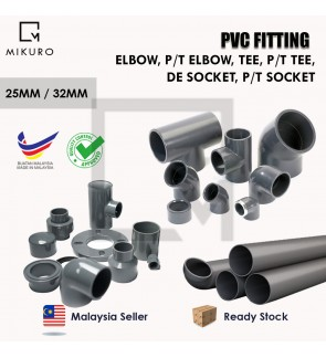PVC Equal Injection Fitting for Pleasure Connector Pipe 25MM/32MM