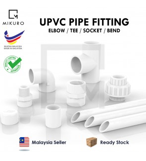 UPVC Pipe Fitting uPVC Soil, Waste & Ventilating Fitting 32mm/40mm/50mm