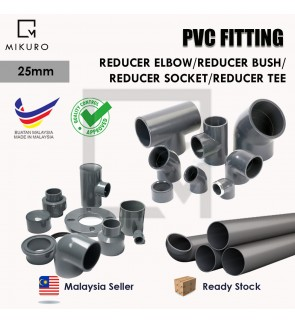 PVC Reducer/25mm Injection Fitting for Pleasure Connector Pipe Elbow/Socket/Tee/Bush
