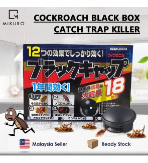 [Japan Imported] 18pcs/Box Cockroach Catch Room Black Box Trap Killer Non-toxic Safe Odourless