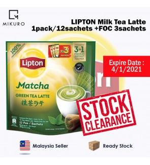 !!STOCK CLEARANCE!! Lipton Milk Tea Latte - Matcha 1pack/12Sachets + FOC 3 Sachets *Expire On 04/01/2021*