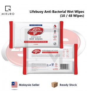 Lifebuoy Anti-bacterial Wet Wipes For Gentle Protection on-the-go Kill 99.9% GERMS (10 / 48 Wipes)