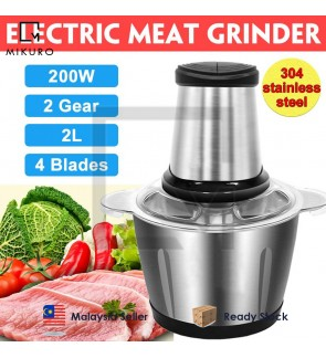 Stainless Steel Bowl Multifunctional 2L Capacity Electric Chopper Meat Grinder Mincer Food Processor