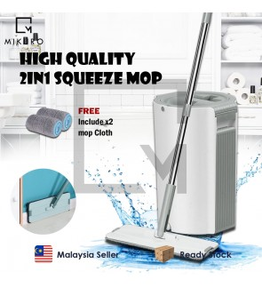 High Quality 2in1 Squeeze Mop  Water Floors Cleaner Home Kitchen Wooden Floor Mops Lazy Fellow for Wash Floor Squeeze Mop