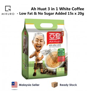 Ah Huat 3 in 1 White Coffee - Low Fat & No Sugar Added (20g X 15 Sachets) 亚发低脂無添加糖白咖啡