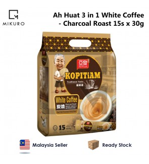 Ah Huat 3 in 1 White Coffee - Kopitiam Kopi Charcoal Roast (30g x 15 Sachets) 亚发炭烧白咖啡