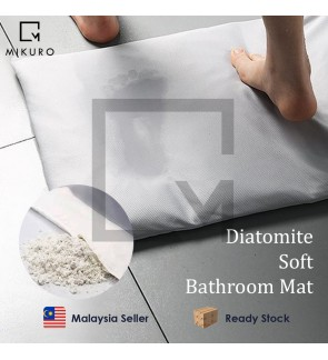 Diatomite Bathroom Soft Mat 52cmx32cm Absorbent Quickly Dry Non-slip Soft Mat Bathroom Decoration