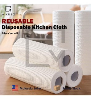 Reusable 50 PCS/Disposable Kitchen Cloth Towels Kitchen Dish Cloth Paper Towel Roll Organic Washable Dish Cloths