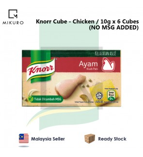 Knorr Cube - Chicken / 10g x 6 Cubes (NO MSG ADDED)
