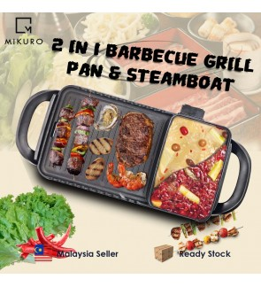 2 IN 1 Steamboat Grill Pan Non-Stick Griddle Oven Smokeless Barbecue Machine