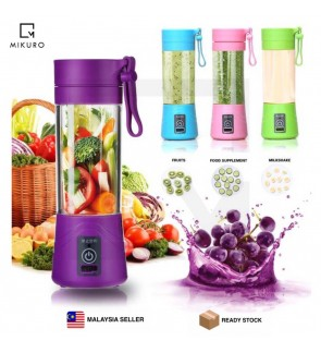 Rechargeable Juice Blender 400ml Electric USB Portable Mixers Squeezer
