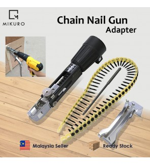 Chain Nail Gun Adapter Screw Gun for Woodworking Tool Cordless Drill Attachment