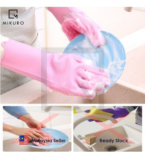 1 PAIR Magic Silicone Rubber Gloves Dish Washing Magic Gloves Eco-Friendly Scrubber Cleaning Brush Gloves