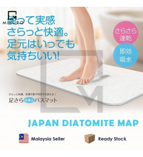 Big Size 60cm x 39cm x 1cm Japan Diatomite Natural Bath Mat L Size Antibacterial Absorbent Fast Dry Fast