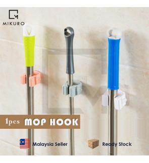 1Pcs Mop Hook Strong Home Bathroom Hooks Holder Hanger Storage Rack