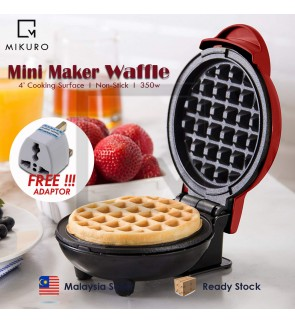 Mini Waffle Maker Machine Electric Walnut Waffle Maker Bread Sandwich Breakfast Machine for Household