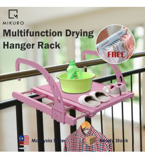 Multifunction Retractable Drying Racks Home Balcony Hanging Shelf Clothes Shoes Drying Racks