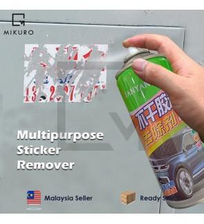 Sticker Remover 450ml Environmentally Friendly Spray Bottle Lift Off Tape, Label, and Adhesive Remover